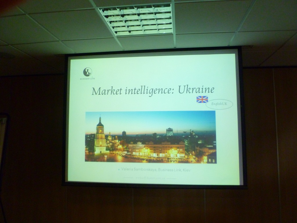 Доклад на конференции EnglishUK – Market Intelligence: Ukraine