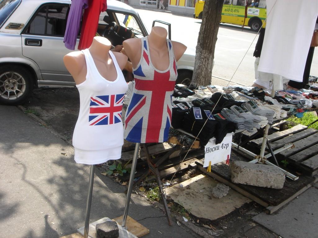 Почем нынче Британия?