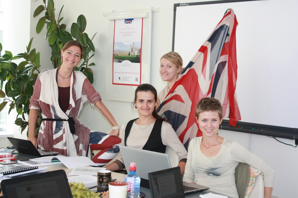 Totally British Business Link Team