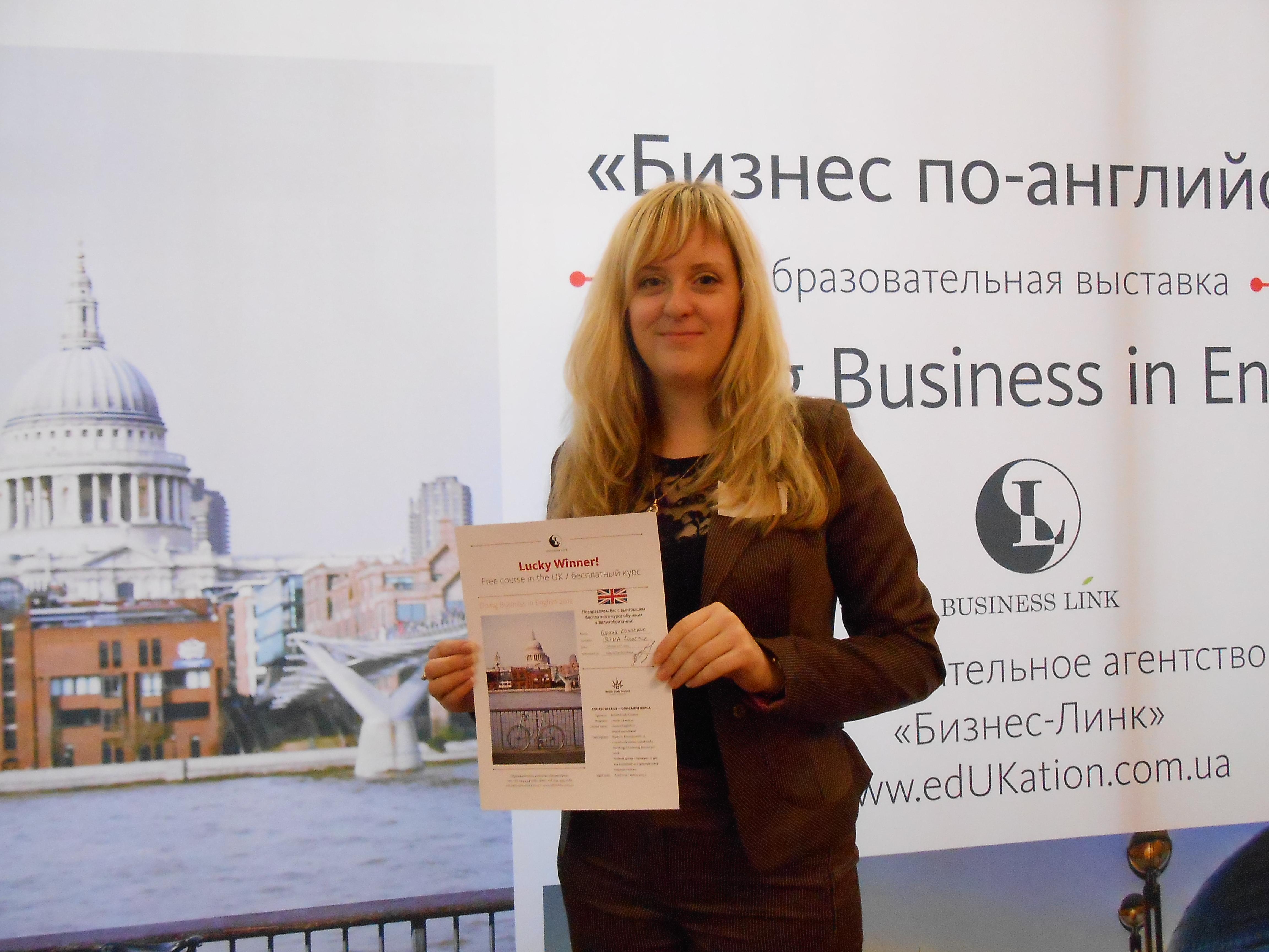 Один из счастливых призеров на выставке «Бизнес по-английски 2012»
