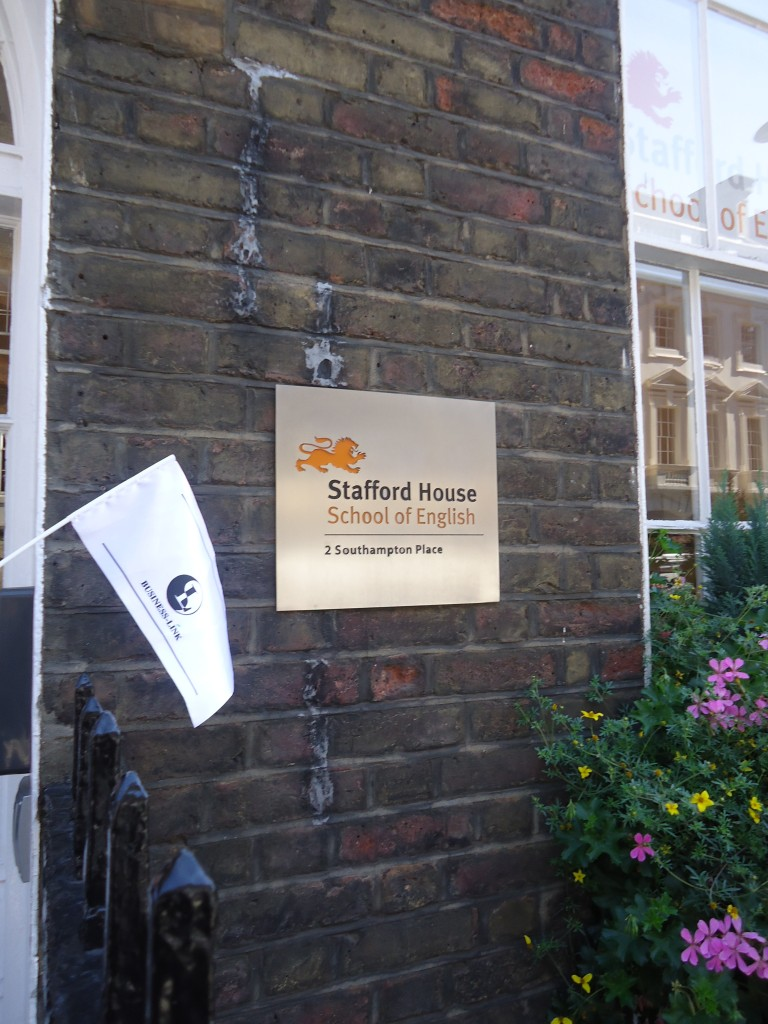 «Бизнес-Линк» в Stafford House School of English, Лондон