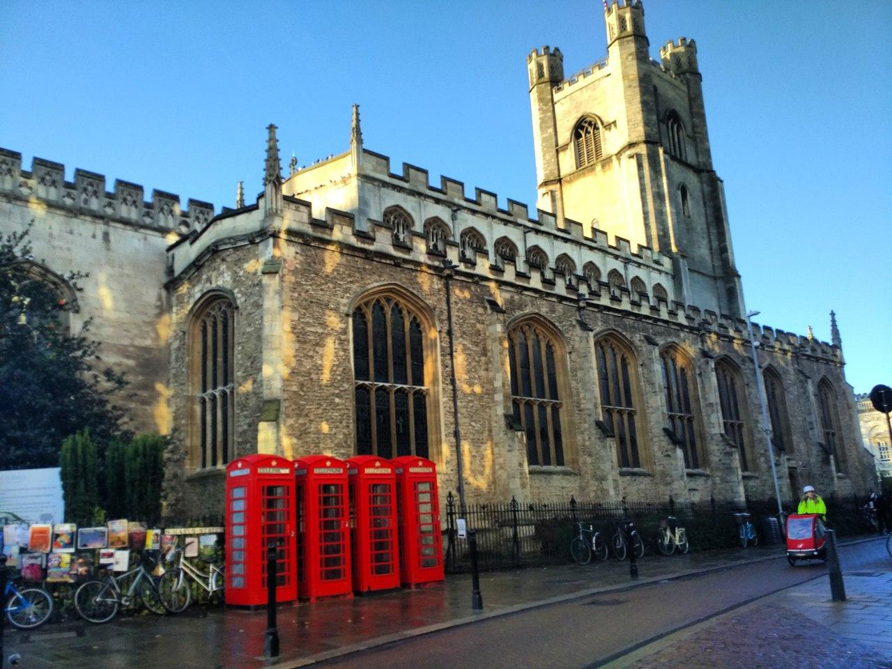 Виды Кембриджа