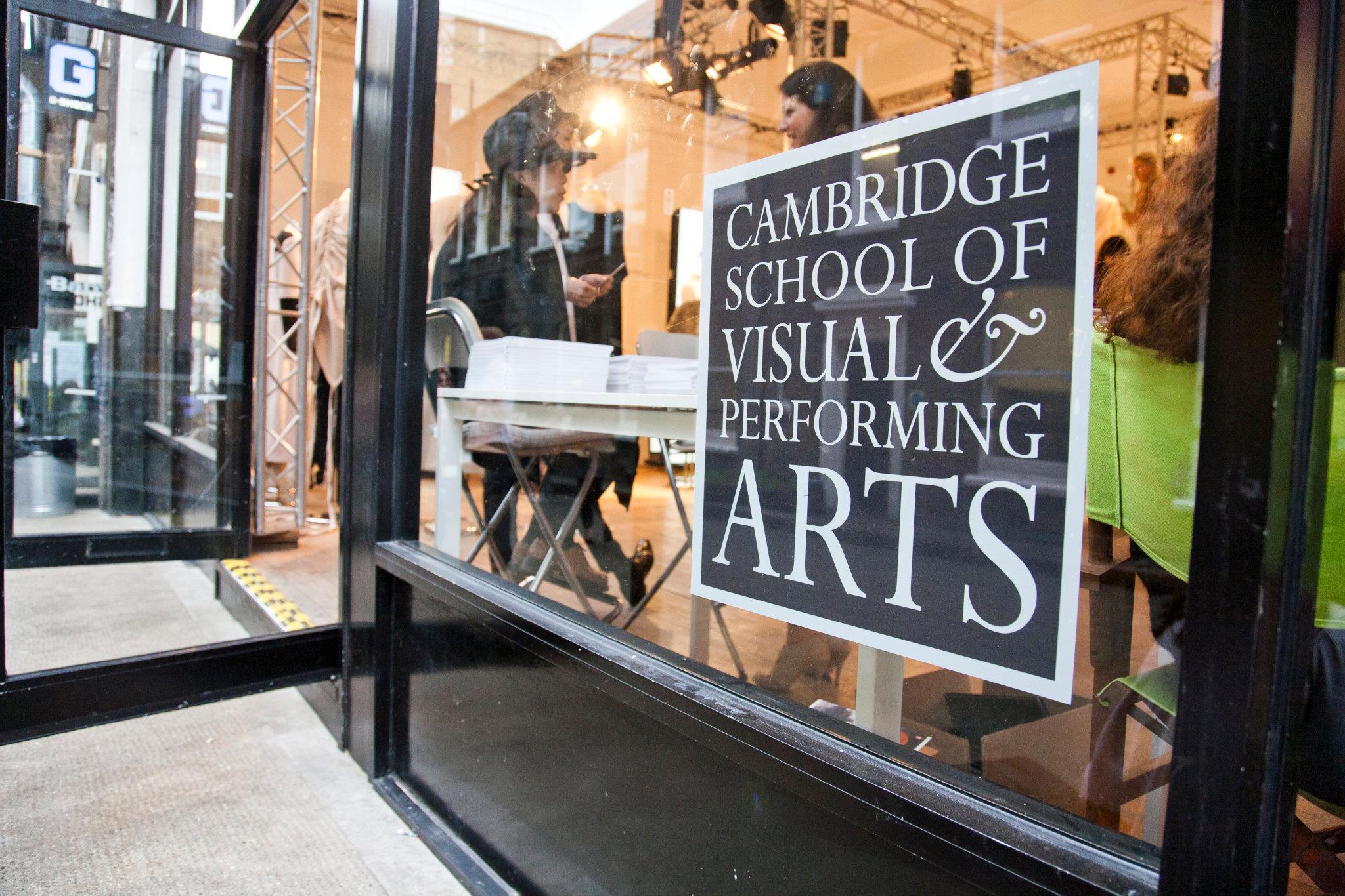 Кембриджская школа визуальных и исполнительских искусств