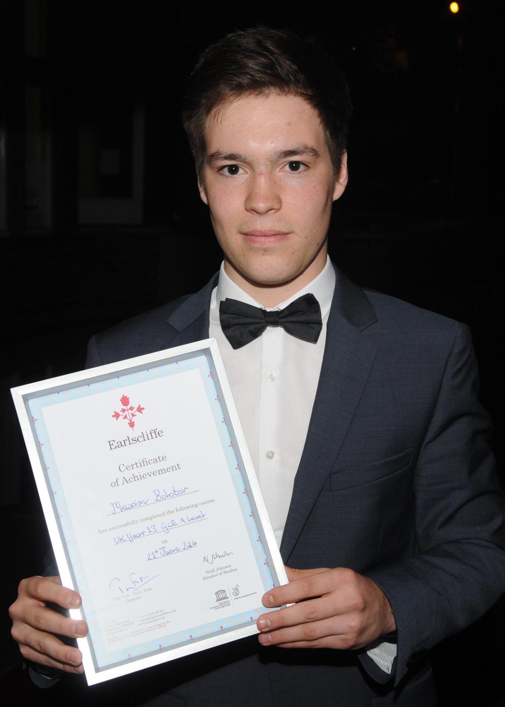 Сертификат достижений