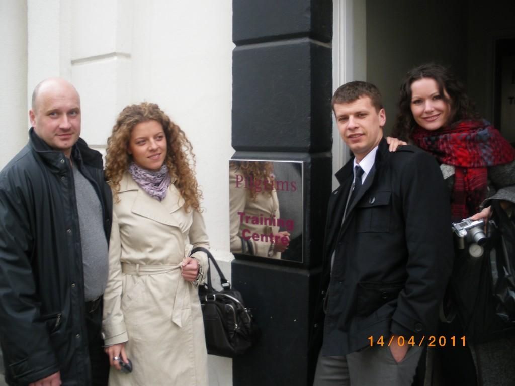Pilgrims. Игорь, Анастасия, Владимир и Полина