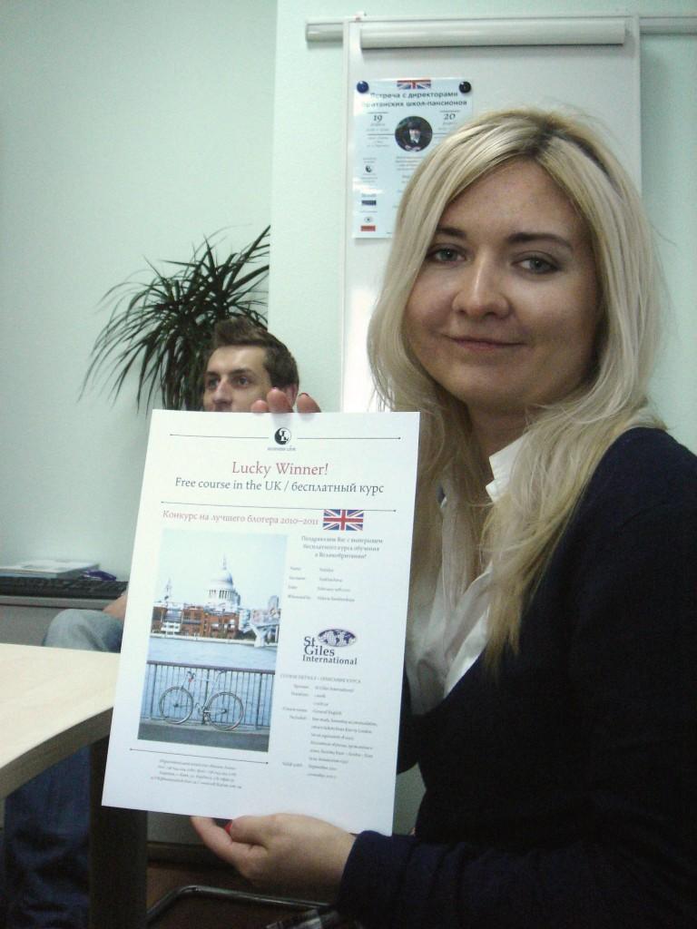 Наш активный блогер Наталья Вархачева в гостях у «Бизнес-Линка»