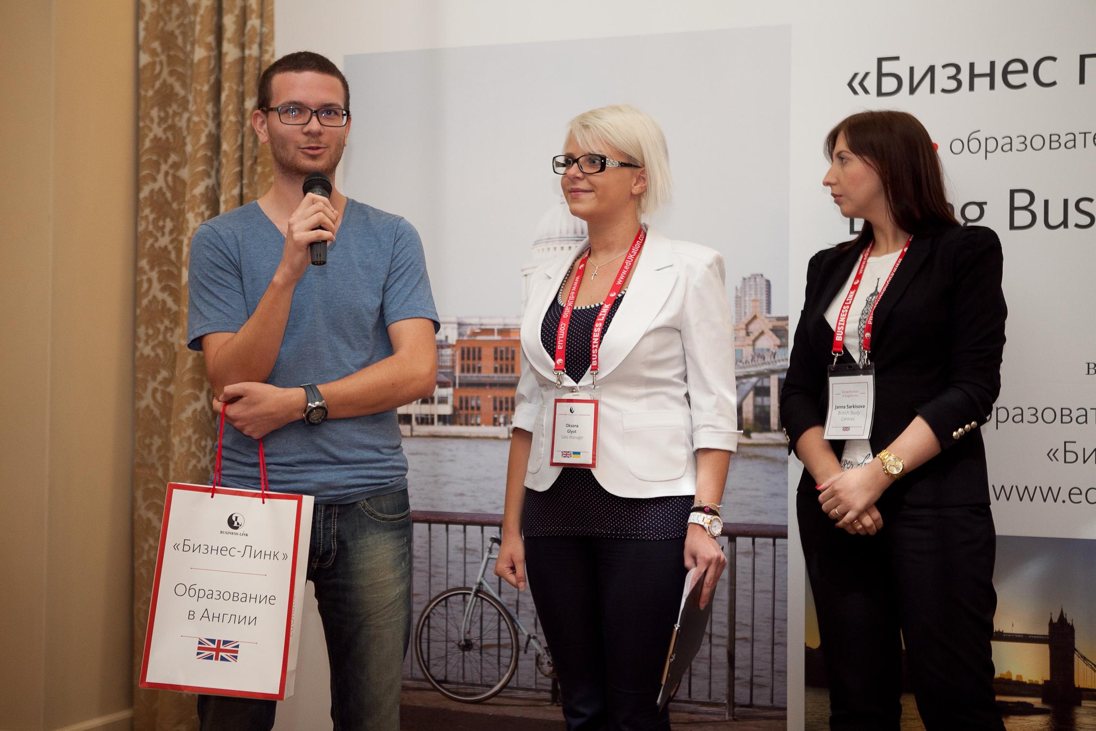 Я на выставке «Бизнес по-английски» (крайний слева)
