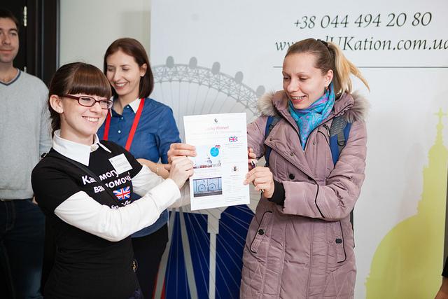 Анна Євтушенко перемогла у розіграші