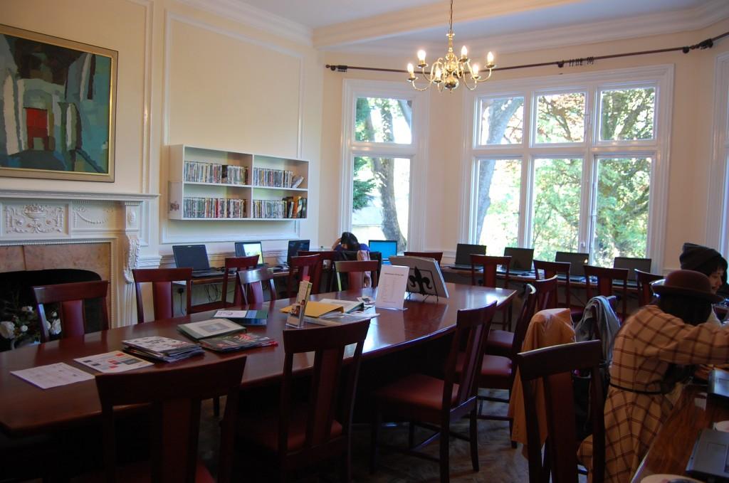 Центр самоподготовки студентов