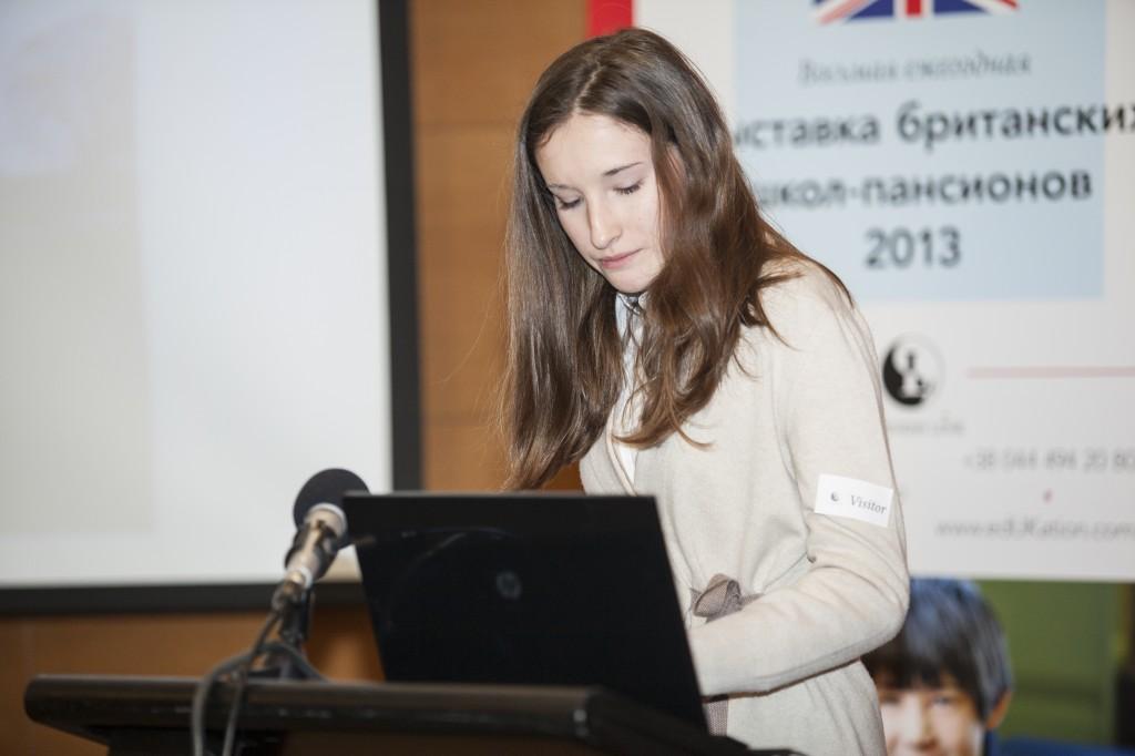 Елизавета Карасик