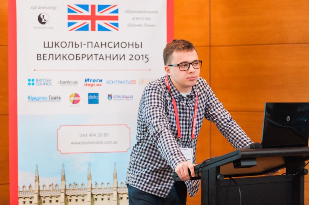 Богдан Падалко на выставке «Школы-пансионы Великобритании 2015»