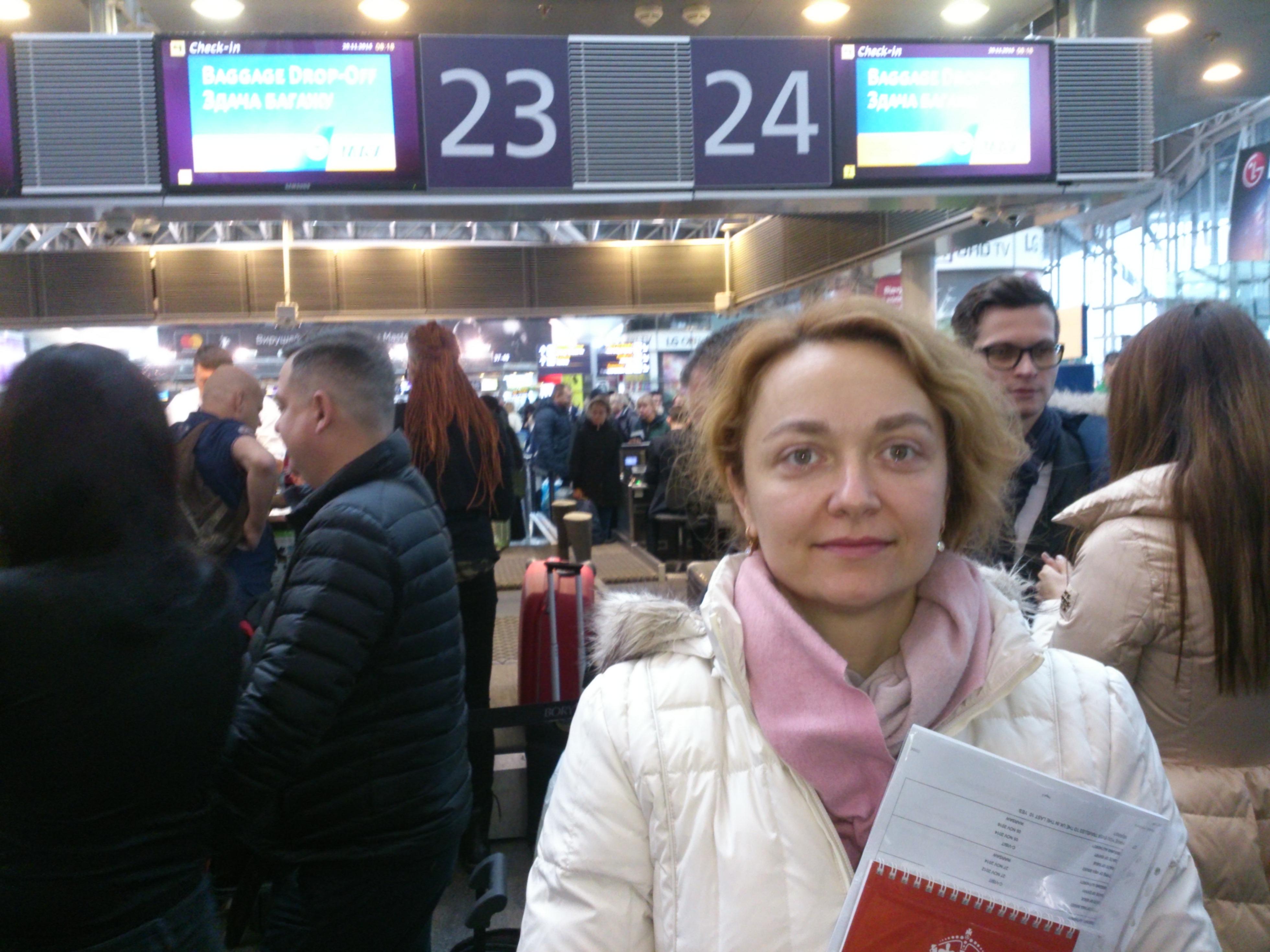 В аэропорту Гатвик