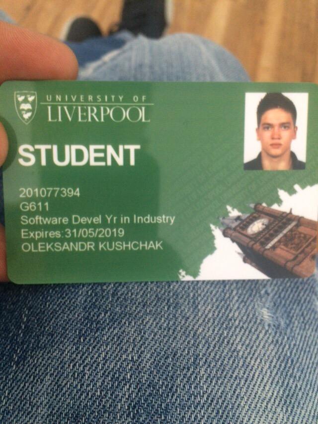 Студенческий ID
